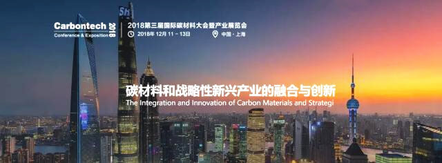 The 3rd International Carbon Materials Conference & Exposition