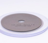metal diamond dicing blade